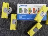 德国JANSER刀片