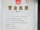东营免费代理记账,公司注册