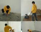牛旺旺家政提供家庭保洁,开荒保洁,玻璃清洗代缴社保