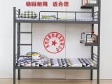 广东中小学生宿舍床职员宿舍床双层铁艺床结实耐用无声响厂家批发