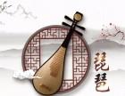 深圳红山附近古筝培训 二胡培训 琵琶培训班