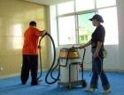 专业擦玻璃,清洗地毯美儿美保洁