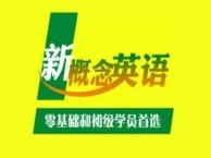 重庆英语培训机构,成人英语培训哪里好