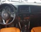 马自达 CX5 2015款 2.0 自动 前驱都市型