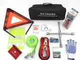 汽车应急工具包救援包