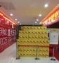 悦港城商场已开业,人气火爆,现有少量商场旺铺出售