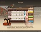 新都 点餐系统 火锅店餐饮管理系统 点菜宝系统