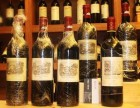 张家界回收拉菲酒 回收拉菲酒瓶 红酒回收多少钱?