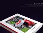 【设计一对一】画册/海报/折页 做设计我们是认真的