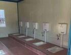 漳州法利莱集装箱活动房物超所值住人集装箱