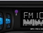 专业车载MP3 车载音响