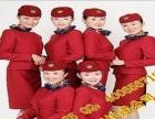 济南领航通运货运国内航空运输