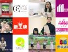 武汉汉阳区拍摄制作公司 大型会议活动 晚会发布会 课程拍摄