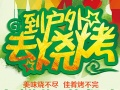 荆州户外烧烤/露营/BBQ/垂钓/亲子