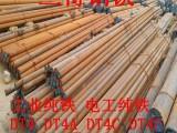 太钢纯铁 DT4纯铁圆棒 DT4电工纯铁 电磁纯铁