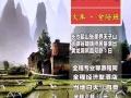 郑州到湖南长沙韶山张家界玻璃桥凤凰古城双卧6日游