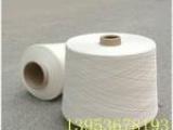 厂家直销环锭纺人棉纱 粘胶纱 R 人造棉