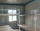 出租工地住人集装箱,移动板房,活动房