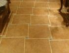 新居开荒、瓷砖美缝、石材养护、外墙清洗、地毯清洗