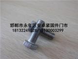 安泽供应镀锌GB30螺栓%国标六角螺栓%m12国标30栓批发