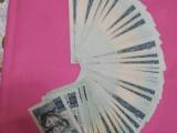 珠海第四套人民币1990年价格表,1980年人民币回收价