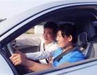 暑假放假学车好地方零基础汽车陪练课程