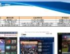 上海长江联合金属交易中心加盟