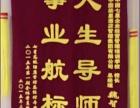天津酒店管理培训