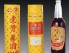 凌海市高价回收麦卡伦洋酒,回收日本郷洋酒白州威士忌