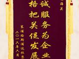 中高档锦旗制作,免费送货,高档刺绣锦旗