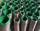 高温防尘螺旋伸缩通风管专业生产厂家