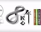 广州画册设计公司,成进品牌具有专业美院平面设计团队服务