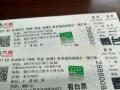 转让:张学友世界巡回演唱会镇江两张看台票
