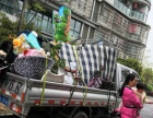 专业承接杭州及周边的搬家拉货业务,欢迎咨询预约