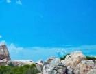 【良人佳偶户外】距离台湾较近的东方马尔代夫—平潭岛