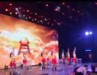 深圳主持 乐队 小提琴 民乐坊 舞蹈 魔术 沙画 模仿秀歌手