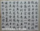 北京市东城区和平里书法培训
