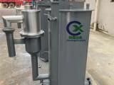 防泄漏煤氣排水器ZZMP4S1煤氣管道水封排水器