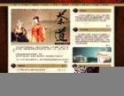 襄陽大眾網頁設計網站制作培訓學校