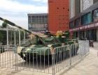 国庆节军事展览租赁 军事主题展览出租出售