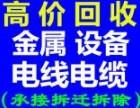 安平县废电缆回收铜排铜管变压器铝线废铜回收