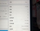 iPad mini2 16G