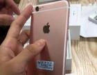 实体店(全新)苹果三星首付300零利息即可办理分期当面验机