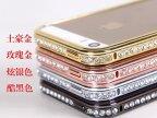 新潮苹果iphone5s金属边框 4s镶钻边框手机保护壳套 厂家直销批发