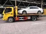 哈尔滨道路救援 拖车服务