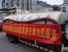 海安 城东镇 抽粪 化粪池清理 污水管道清洗