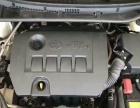 丰田 雷凌 丰田 雷凌2015款 1.6E 无级 新锐版1.6升
