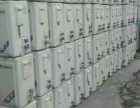 重慶空調回收 重慶二手空調回收 重慶中央空調回收重慶酒樓回收