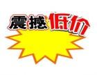 成都锦江区三圣乡家政保洁公司电话家庭保洁开荒保洁