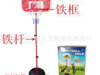 玩具批发 儿童户外室内运动篮球架 立式篮球架 铁杆铁框篮球架